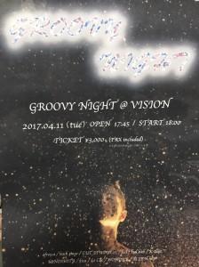 GROOVY NIGHT 2017